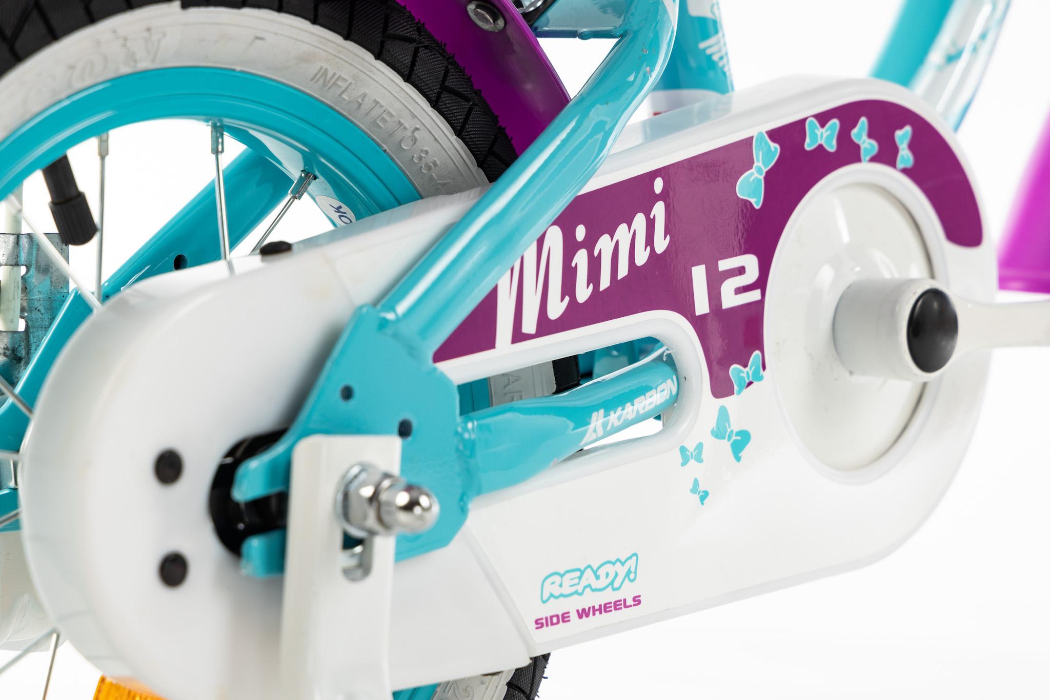 Rower dla dziewczynek 12 cali